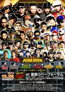 12 28大阪