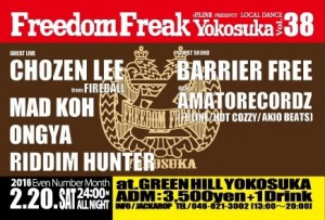2 20 freedom freak38