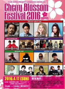 417 Cherry Blossom Festival