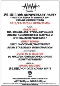 卍LINE 10th ANNIVERSARY PARTY  〜FREEDOM FREAK in SHIBUYA SP〜